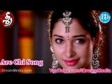 Sree Movie Songs - Are Chi Song - Manoj Manchu - Tamanna - Mohan Babu