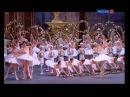 Абсолютный слух о розах на балетной сцене
