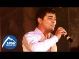 Мурат Тхагалегов - Родная Концертный номер 2013