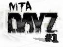 MTA DAYZ з Таріком 1 - Виживаємо як можем! (УГАР ПО ЧОРНОМУ)