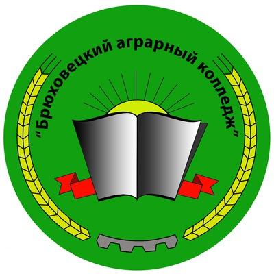 Брюховецкий-Аграрный-Колледж Гбпоу-Кк