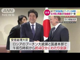 Премьер Японии как дворняжка на задних лапах бежит к великому президенту великой страны
