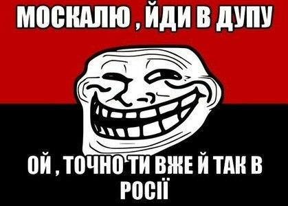 Сын Януковича продолжает вести бизнес на Донбассе, - Жебривский - Цензор.НЕТ 9801