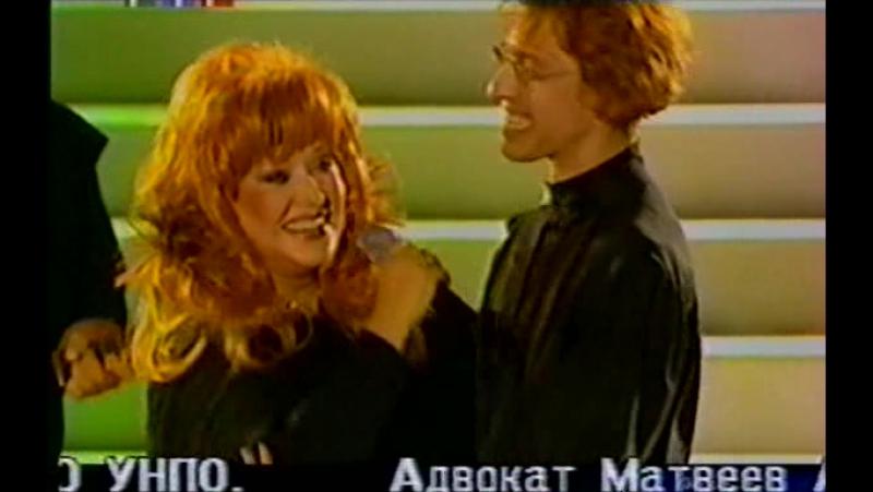Пригласите даму танцевать - Алла Пугачёва (2000)