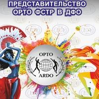 Логотип Представительство ОРТО в ДФО