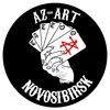AZ-ART Тату, Татуировка Новосибирск