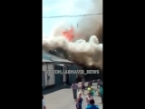 Пожар на базе по Володарского глазами очевидцев (Армавир, 06.08.15)