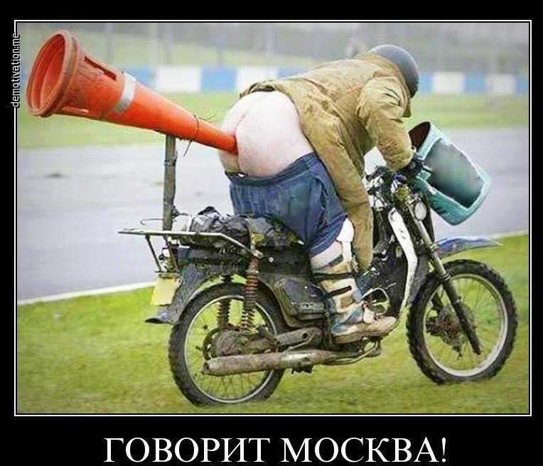 Закон о местных выборах будет принят в течение текущей сессии ВР, - Луценко - Цензор.НЕТ 9456