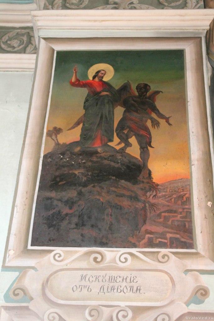 Фреска в Быньгах