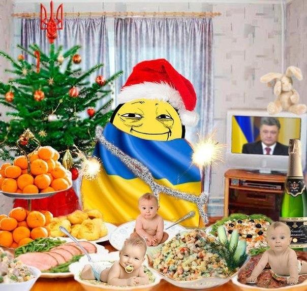 Ситуация в Украине оказалась среди факторов риска для мировой экономики, - эксперты - Цензор.НЕТ 9960