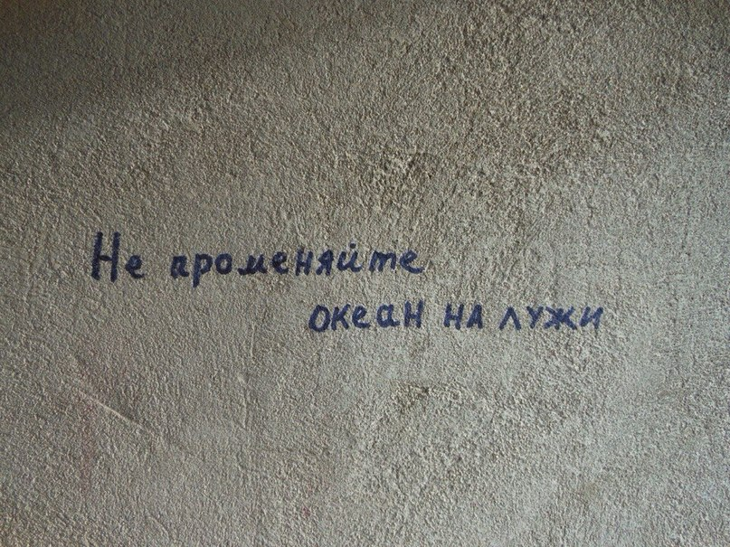 Маргарита Аверьянова   Москва