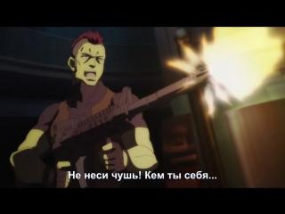 [субтитры] 3 серия - Доблесть рыцаря-неудачника / Rakudai Kishi no Cavalry [Shirome&Esito]