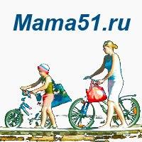 mama51ru