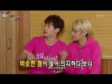 [SHOW] (150430) Happy Together / Счастливы Вместе Ep 395 (В гостях: Эмбер, Генри, Jinusean, Ким Ёнчоль, Чон Сонхва)