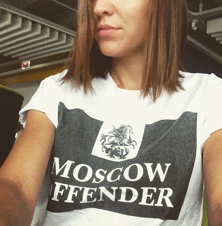 Наталия Борейко   Москва