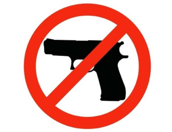 Картинки мы против оружия