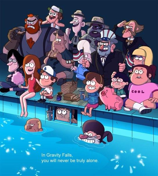 гравити фолз фото все персонажи