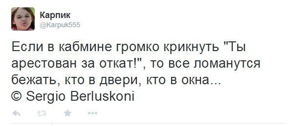 Непогода обесточила более 170 населенных пунктов в Украине - Цензор.НЕТ 1648