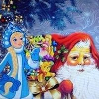 Дед Мороз,Снегурочка и  фотограф на дом!!Дешево!