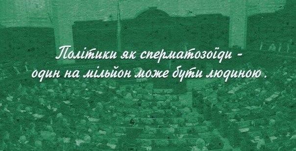 Украина и Болгария договорились о строительстве дороги Одесса - Болград - Рени - Цензор.НЕТ 4117