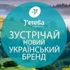 JERELIA♥ДЖЕРЕЛИЯ♥ДЖЕРЕЛІЯ♥