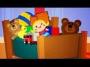 Мультфильм для малышей много или мало - мультик про зайчика Гарри