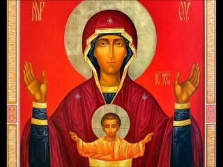Молитва Богородице перед иконой Неупиваемая чаша