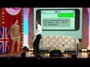 Опасная СМС-ка Шоу Мамахохотала на НЛО TV