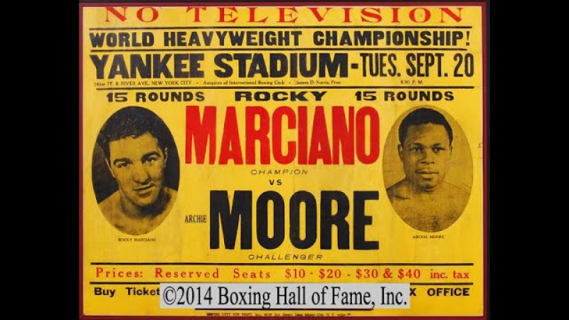 Рокки Марчиано - Арчи Мур, 21 сентября 1955 года, лучшие моменты боя