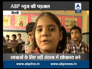 ABP News Special Report: Has PM, Modi's Operation Toilet failed or passed?