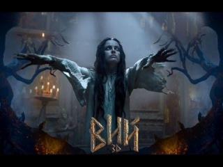Place cursed Viy|| Fantasy Horror Movies Best US[Blockbuster 2014]