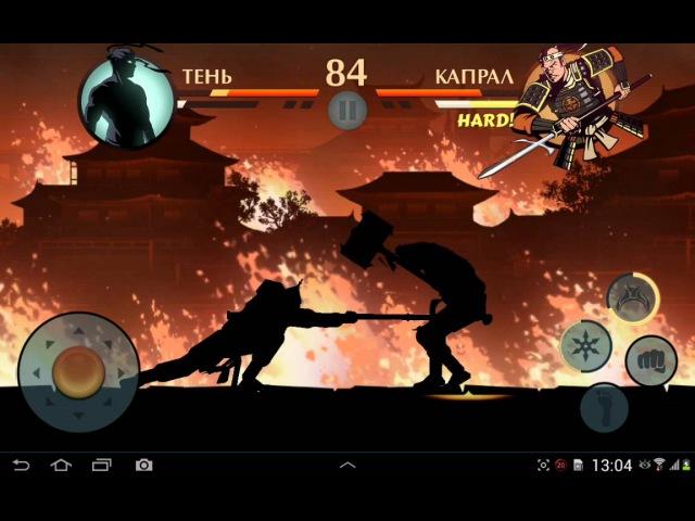 Прохождение - Shadow Fight 2 Shougun ( Сегун ) 2