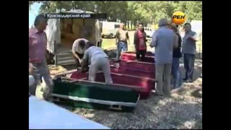 Крымск: Специальное расследование РЕН ТВ (09.07.2012)