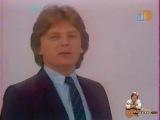 Юрий Антонов - Маки. Начало 80-х