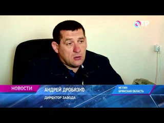 Малые города России: Мглин - построенный всем миром Успенский собор и ФОК Мечта