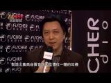 MGTV Fischer Audio в Тайланде презентация новых брендов и моделей