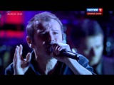 Святослав Вакарчук - Я буду всегда с тобой