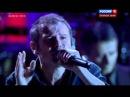 Святослав Вакарчук Я буду всегда с тобой