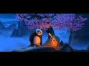 Kung Fu Panda : Настоящее