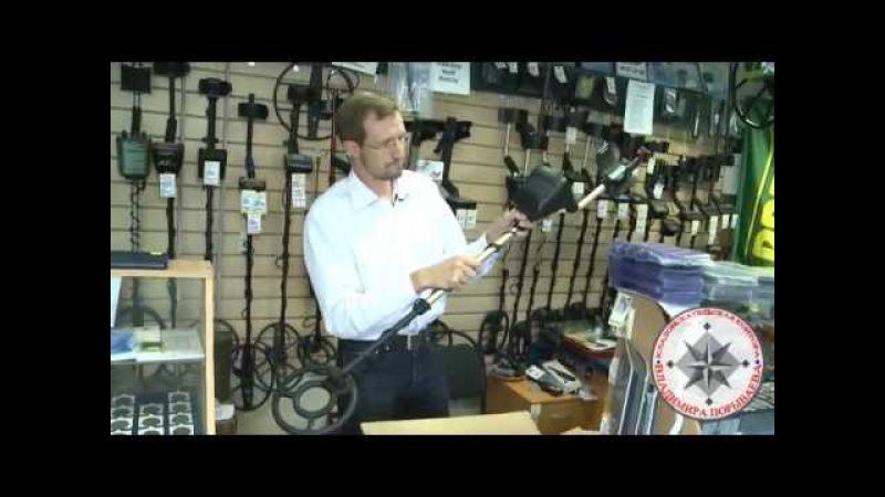 Металлоискатель Fisher F2, видео обзор