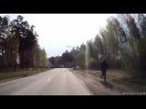 Скрытое наблюдение ГИБДД - Новая кормушка. Снежинск 6 мая 2015