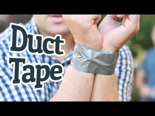 [How to] Разорвать Duct Tape