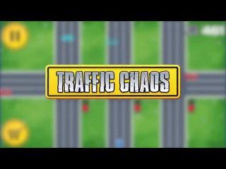 Traffic Chaos! В_РАЗРЕЗЕ