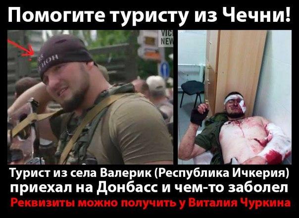 На Донбасс отправляется первый медицинский батальон - Цензор.НЕТ 8305
