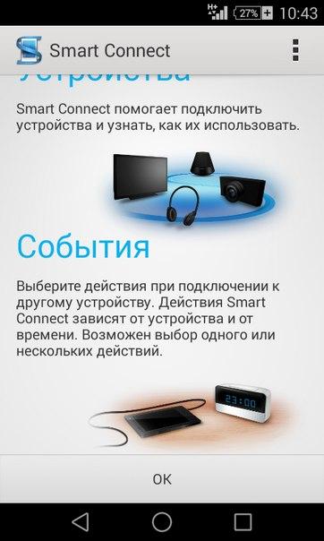 Технология Intel WiDi Подключение LG Smart TV к Windows 8 1