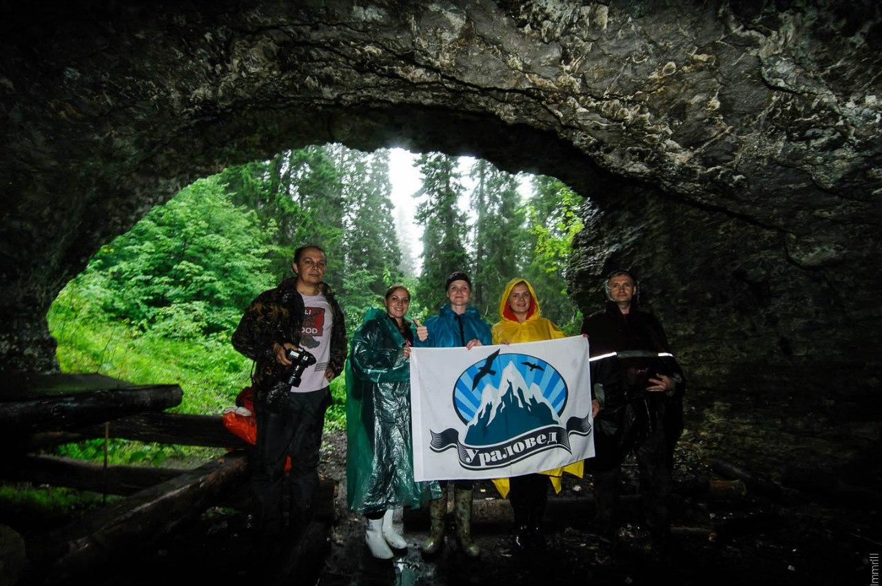 Участники в пещере Двухэтажка