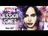 Джессика Джонс: сезон 1 | Анимированный постер
