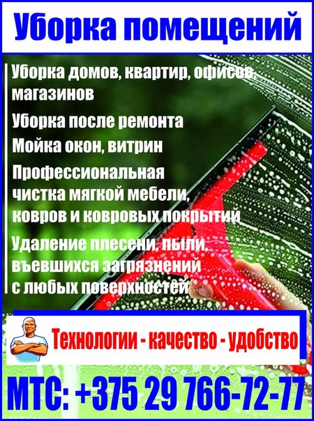 Бизнеспоисковая система России и СНГ Бизнес портал