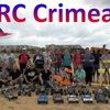 Радиоуправляемые модели в Симферополе.RC Crimea
