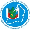 Забайкальский Профсоюз образования